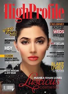 A Magazine Mahira Khan Magazine 1 Paki Mag