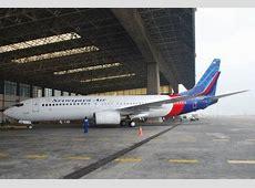 Pesawat Sriwijaya Air : Sriwijaya Air : informasi harga