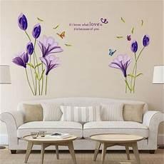 modern removable purple flower vinyl
