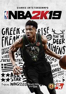playstation 174 4 nba 2k19 bundle to be released in the ph