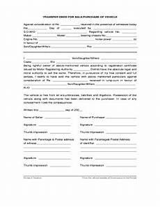 Bike Selling Agreement Format Transfer Of Ownership Agreement Property Edit Print