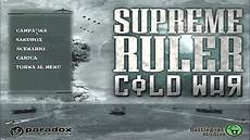 supreme traduzione supreme ruler cold war traduzione italiana