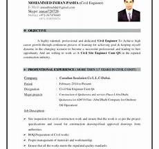 Civil Engg Resume Image Result For Civil Engg Resume Format Engineering