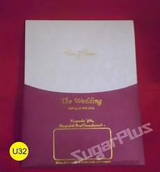 cetak undangan pernikahan murah di jakarta selatan pak
