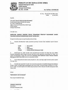 surat rasmi jemputan vip rumah nis