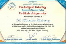 Certificate Of Apreciation Certificate Of Appreciation Drmanishankarscribbles