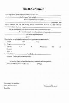 Health Certificate Sample Health Certificate Download Health Certificate Format