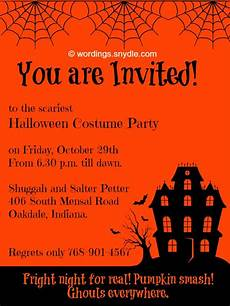 Invitation Message For Party Halloween Party Invitation Wording Wordings And Messages