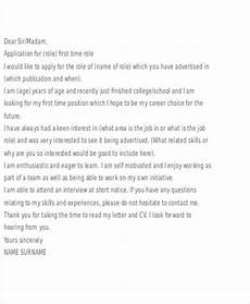 Cover Letter First Job 8 First Job Cover Letters Free Sample Example Format