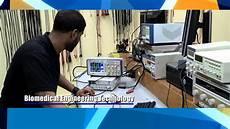 Technology Engineering Biomedical Engineering Technology Short Video Youtube