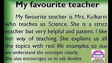 Essay On My Favourite Teacher My Favourite Teacher Essay In English By Smile Please