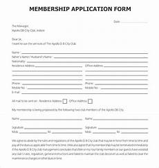Membership Form Sample 15 Application Templates Free Sample Example Format