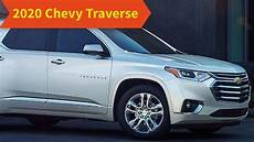 2020 chevy traverse 2020 chevy traverse release date specs price