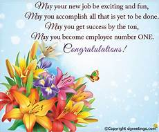 Congrats On New Job Card Congratulations Messages Congratulations Sms Wedding