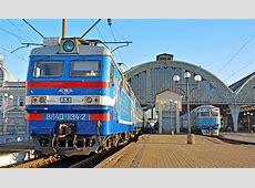 Ukrainian Railways Branch Caught Mining Crypto With State