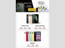 Iphone 11 Pro Price In Qatar Carrefour ~ Joneszuzu Satanjones