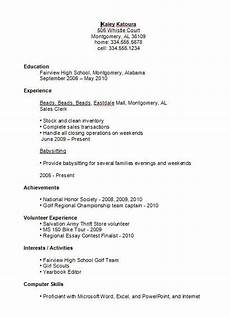 High School Job Resume Sample High School Student Resume Example High School Resume