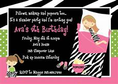 Sleepover Invitation Printable Printable Birthday Invitations Girls Sleepover Party