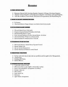 Cover Letter Salary History Template For Salary History In Cover Letter