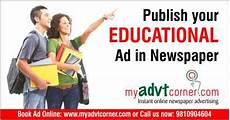 booking education advertisement in education times and ht