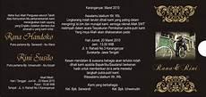 undangan pernikahan batik black gold cdr design corel