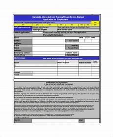 Ppap Forms And Excel Templates In Excel Excel Form Template 6 Free Excel Document Downloads