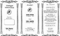 download desain undangan pernikahan format word rakus share