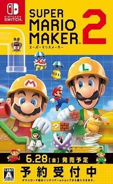 Ranking Chart Maker Weekly Game Ranking Chart 05 09 2019