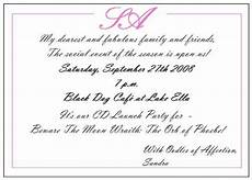 You Have Been Cordially Invited Template Invitation Templates You Are Cordially Invited