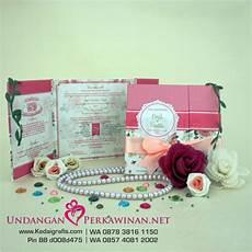 kartu undangan pernikahan keren undanganperkawinan net