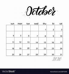 Print Free Monthly Calendar 2020 Monthly Calendar For 2020 Year Royalty Free Vector Image