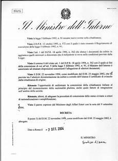 cittadinanza italiana ministero dell interno ministero dell interno notizie