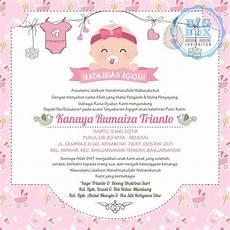 background undangan aqiqah png