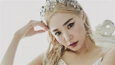 Tiffany Young After A Career In K Pop Tiffany Young Is Finally In