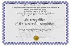 Certificate Of Successful Completion In Recognition Of The Successful Completion