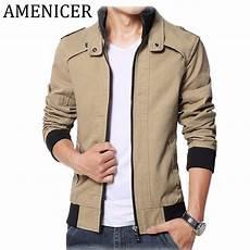 mens designer clothes 2017 new fashion brand winter jacket korean slim