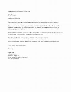 Sample Job Inquiry Email Sample Letter Inquiring About A Job Sample Business Letter