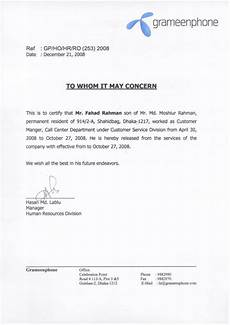Service Certificate Model Image Result For Experience Letter Format Certificate