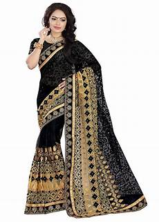 Black Georgette Designer Saree Designer Black And Gold Georgette Saree