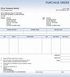 Sales And Purchase Invoice Purchase Orders And Invoices Invoice Template Ideas