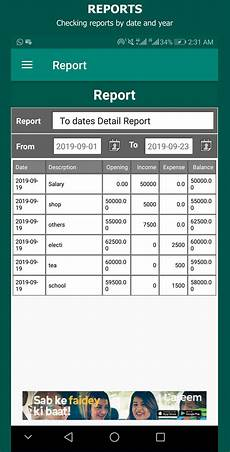 Monthly Expense Manager Expense Manager For Android Apk Download