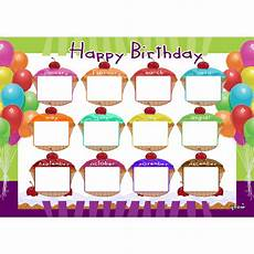 School Birthday Calendar Birthday Calendar Grow Learning Company