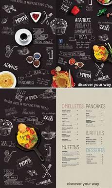 Menus Designs For Restaurants 20 Deliciously Designed Food Amp Drink Menus Hongkiat