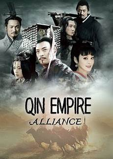 Qin Empire Is Qin Empire Alliance On Netflix Taiwan