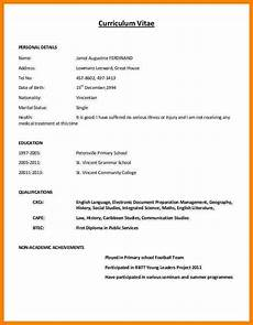 Resume Format For Interview Resume Format Normal Resume Format Resume Format