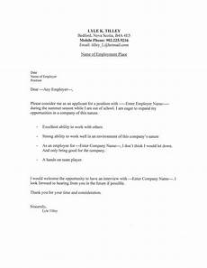 Resume Cover Lette Best Cover Letter For Resume 2016 Samplebusinessresume