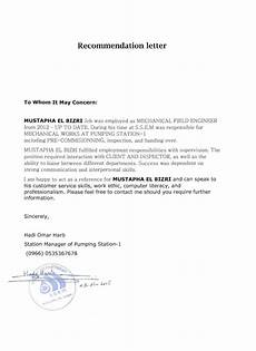 Letter Of Recommendation It Technician Hadi Recommendation Letter