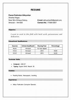 Best Simple Resume Format Simple Resume Format
