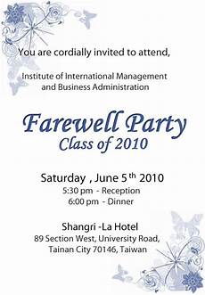 Invitation Card For Farewell Party To Seniors Farewell Party Invitation Farewell Party Invitations