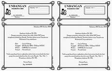 tugas sekolah contoh surat undangan walimatul ursy